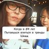 реклама у блогера Наталья Бантеева