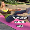 реклама на блоге Ольга Морозова