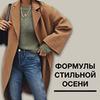 реклама в блоге Диля Рошканяну