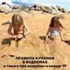 разместить рекламу в блоге Анна Левадная