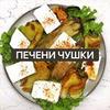 разместить рекламу в блоге Наталья Саноталева