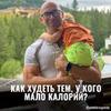 реклама у блогера Артем Бразговский