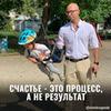 разместить рекламу в блоге Артем Бразговский