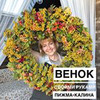 разместить рекламу в блоге Светлана Рукумелка