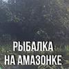 лучшие фото Андрей Дорошенко