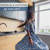 реклама в блоге Кира Разумнникова