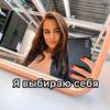 реклама на блоге Виктория Савина