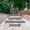 новое фото Виктория Савина
