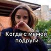 лучшие фото Виктория Савина