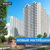 реклама у блогера Максим Эглит