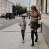 реклама у блогера Вера Почуева