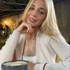 заказать рекламу у блогера Арина Родина