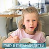 заказать рекламу у блогера Алена Коготкова