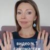 реклама на блоге Таня Опекун