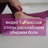 разместить рекламу в блоге Таня Опекун