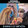 лучшие фото Валерия Букина