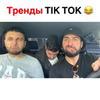 реклама у блогера Саак Мкртчан