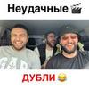 заказать рекламу у блогера Саак Мкртчан