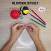 реклама в блоге Дарья mama_2_joy
