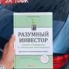 реклама в блоге Антон Щукарев