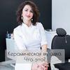 реклама у блогера Марьям Самвелян