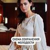 реклама в блоге Оля Буракова
