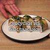 реклама на блоге Юлия rep.look