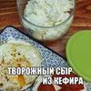 реклама в блоге irusiairovna