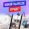 реклама на блоге Дмитрий Катенин