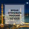 реклама у блогера shotka.travel
