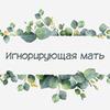 реклама в блоге Екатерина Psy organic