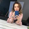 реклама у блогера Алина Викшинская