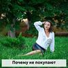 разместить рекламу в блоге Евгения Цюра