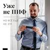 реклама в блоге Дмитрий Толстяков