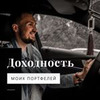 реклама у блогера Дмитрий Толстяков