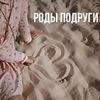 фотография doula_pro_rody