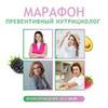 реклама в блоге dietolognata