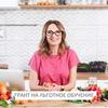 реклама у блогера dietolognata
