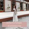 новое фото Инесса Гниломедова