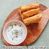 реклама на блоге anna_bayba