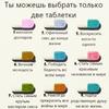 фото на странице Анастасия Мескова