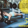 разместить рекламу в блоге Мария Розанова