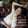 реклама в блоге София Пименова