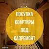 заказать рекламу у блогера arkadiyask