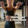 реклама у блогера Катя Спорт