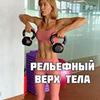 заказать рекламу у блогера Катя Спорт