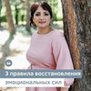 реклама на блоге Айна Громова