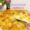 разместить рекламу в блоге Кистаман kistachka
