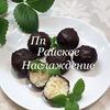 новое фото Анжелика gotovim_s_likoi