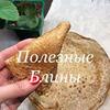фото на странице Анжелика gotovim_s_likoi